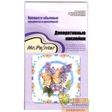 """Декоративные наклейки """"Сирень"""""""