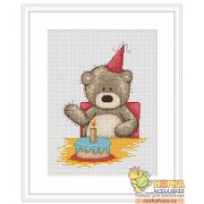 Бруно. День рождения