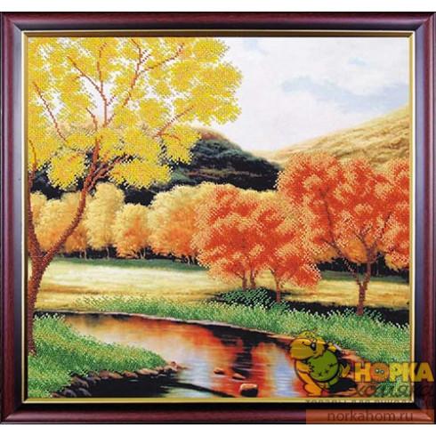 Задумчивая осень