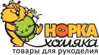 Норка Хомяка